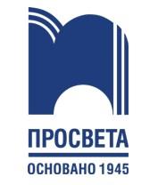 Web Portal - Издателство ПРОСВЕТА – СОФИЯ АД
